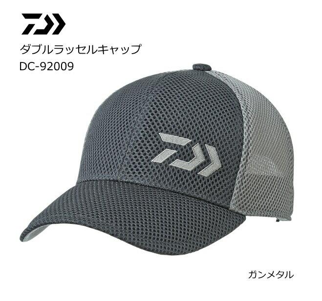 ダイワ ダブルラッセルキャップ DC-92009 ガンメタル フリーサイズ / 帽子 (D01) (O01) / セール対象商品 (6/26(水)12:59まで)