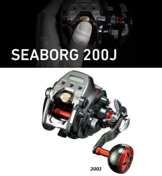 ダイワ19シーボーグ200J(右ハンドル)/電動リール   セール対象商品
