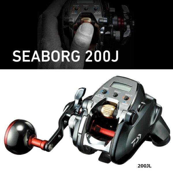 ダイワ19シーボーグ200JL(左ハンドル)/電動リール   セール対象商品