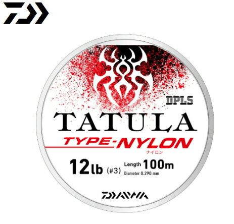 ダイワ タトゥーラ タイプ ナイロン 16lb (4.0号) 100m / ナイロンライン (メール便可)