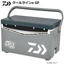 ダイワ クールラインアルファ GF S2500 グレー / クーラーボックス 【