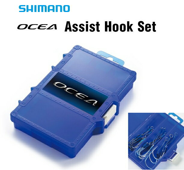 シマノ オシア アシストフックセット EU-K03S ベイトジギング・近海/青物用 (O01) (S01) (セール対象商品)