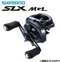 シマノ 19 SLX MGL 70HG RIGHT (右ハンドル) / ベイトリール (送料無料)