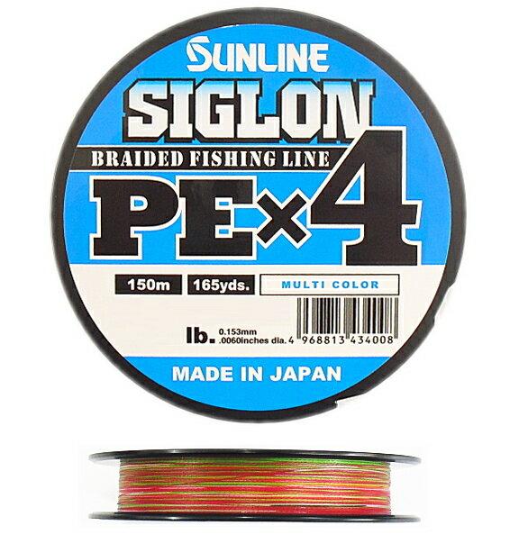 サンライン シグロン PEx4 マルチカラー 1号(16lb) 200m / PEライン (メール便可)