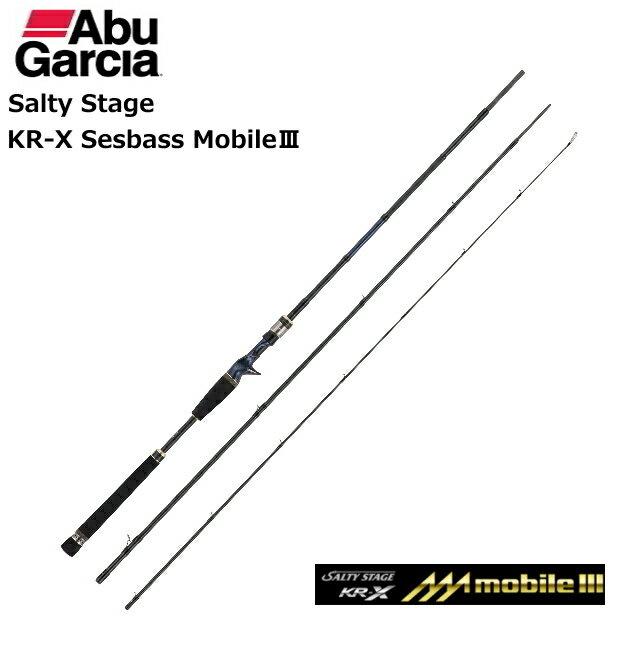 アブガルシア ソルティステージ KR-X シーバス モバイル3 SXSC-903MMH-KR / シーバスロッド / セール対象商品 (11/13(水)12:59まで)(お取り寄せ商品)