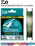 ダイワ UVF エメラルダス デュラセンサー×4 LD+Si2 14Ib(0.8号) 200m / PEライン (メール便可)