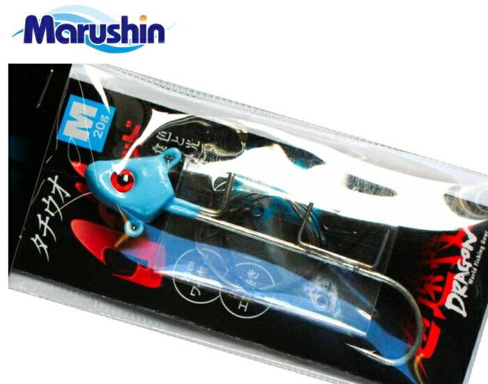 マルシン漁具 ドラゴン タチ魚JOYヘッド 1本針タイプ 夜光ブルー 30g (LLサイズ) / タチウオテンヤ / SALE 【メール便発送】 (スーパーセール対象商品)