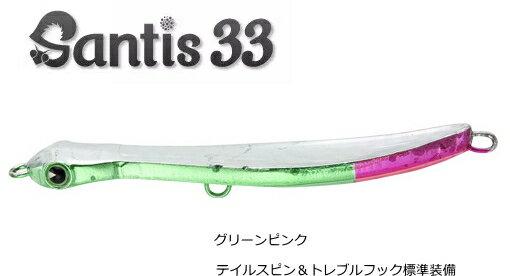 アムズデザインアイマサンティス33#グリーンピンク/メタルジグ(メール便可)(O01)(セール対象商品)