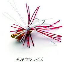 ダミキジャパンチヌマウスW10g#09サンライズ/黒鯛ルアー(メール便可)(O01)