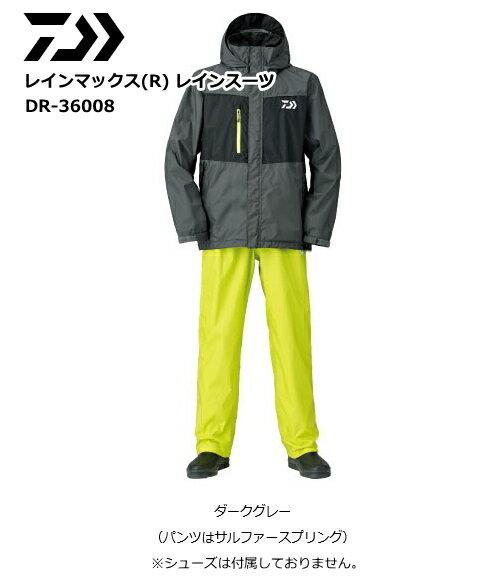 ダイワ レインマックス(R) レインスーツ DR-36008 ダークグレー Lサイズ (D01) (O01) 【送料無料】