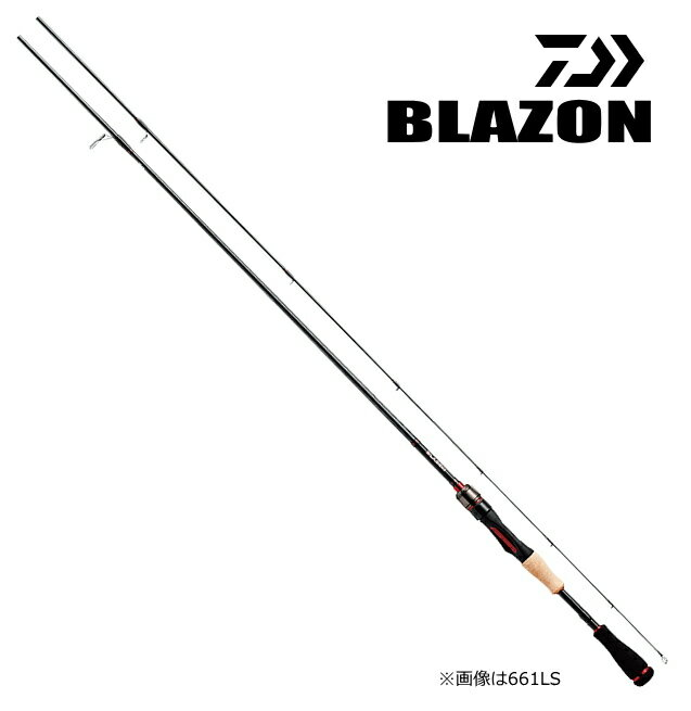 ダイワ ブレイゾン 742ML+S-ST・V (スピニング) / バスロッド (D01) (O01) / セール対象商品 (7/16(火)12:59まで)
