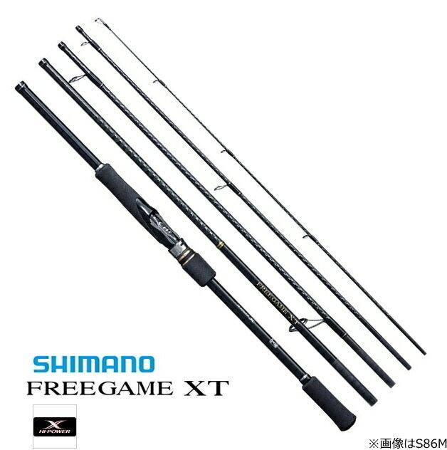 シマノ フリーゲーム XT S76M / ルアーロッド / 9月中旬〜下旬頃入荷予定 先行予約受付中