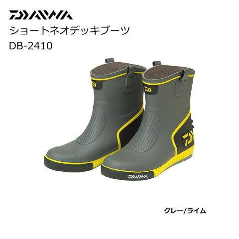 ダイワ ショートネオデッキブーツ DB-2410 グレー/ライム L(25.5〜26.0) (O01) (D01) / セール対象商品 (7/16(火)12:59まで)