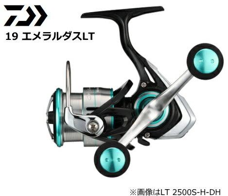 ダイワ 19 エメラルダスLT 2500S-DH (送料無料) / セール対象商品 (7/16(火)12:59まで)