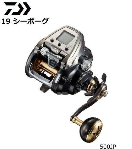 ダイワ 19 シーボーグ 500JP / 電動リール (送料無料) (D01) (O01) / セール対象商品 (11/18(月)12:59まで)