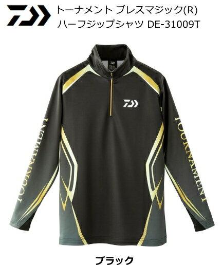 ダイワ DE-31009T トーナメント ブレスマジック(R) ハーフジップシャツ ブラック Lサイズ (D01) (O01) / セール対象商品 (11/13(水)12:59まで)