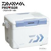 ダイワ プロバイザー HD SU 1600X アイスブルー / クーラーボックス