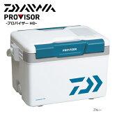 ダイワ プロバイザー HD S 2100X ブルー / クーラーボックス