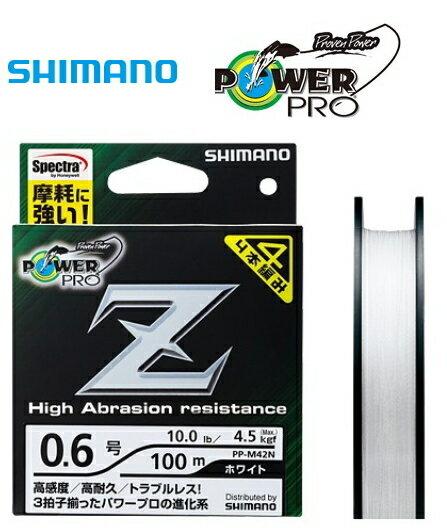 シマノ パワープロ Z PP-M62N 1.2号 1200m ホワイト / PEライン (送料無料) (S01) (O01) / セール対象商品 (11/18(月)12:59まで)