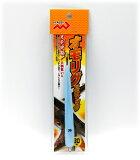マルシン漁具 オモリグスティック ブルーグロー 40号 / 仕掛け オモリ (メール便可) (セール対象商品)