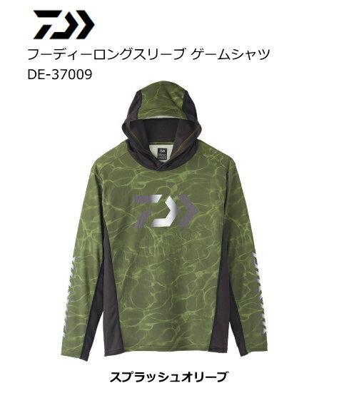 【セール】 ダイワ フーディーロングスリーブ ゲームシャツ DE-37009 スプラッシュオリーブ 2XL(3L)サイズ