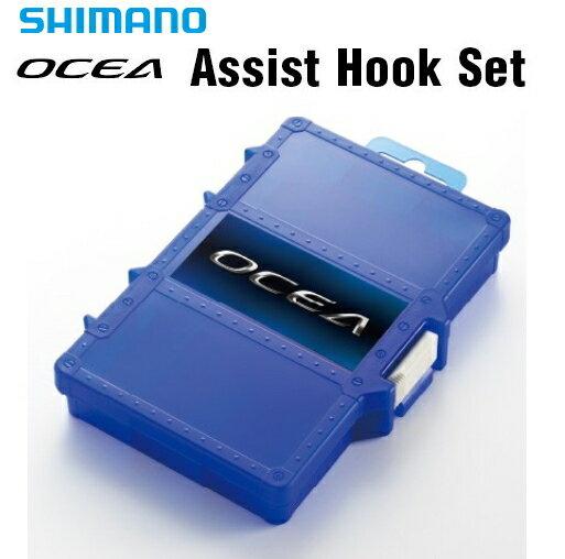 シマノ オシア アシストフックセット スーパーライトジギング用 EU-J01S (S01) (O01) (セール対象商品)