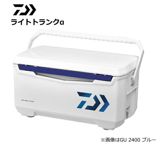 ダイワ ライトトランクα GU 2400 ブルー / クーラーボックス 【送料無料】 (スーパーセール対象商品)