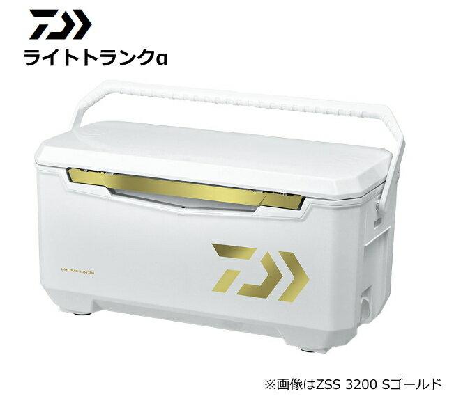 ダイワ ライトトランクα ZSS 3200 Sゴールド / クーラーボックス 【送料無料】 【セール対象商品】