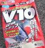 マルキューグレパワーV10(ブイテン)1箱(12袋入り)(お取り寄せ商品)