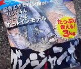 マルキュー グレジャンボ 1箱 (8袋入り) 【お取り寄せ商品】 【送料無料】 (セール対象商品)