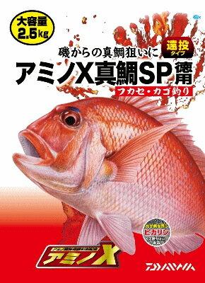 ダイワ アミノX 真鯛SP徳用 1箱 (7袋入り) (D01) 【送料無料】 【セール対象商品】