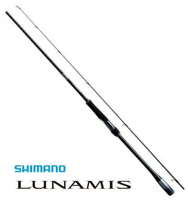 シマノ 20 ルナミス S90L / シーバスロッド (S01) (O01) (大型商品 代引不可) 【セール対象商品】