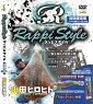 DVD山田ヒロヒトラッピスタイル初回限定版