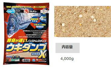マルキュー ウキダンゴX 1箱(6袋入り) 【送料無料】 【お取り寄せ商品】