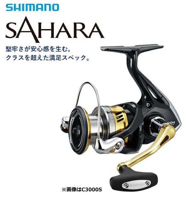 シマノ 17 サハラ 4000XG / リール (S01) (O01)