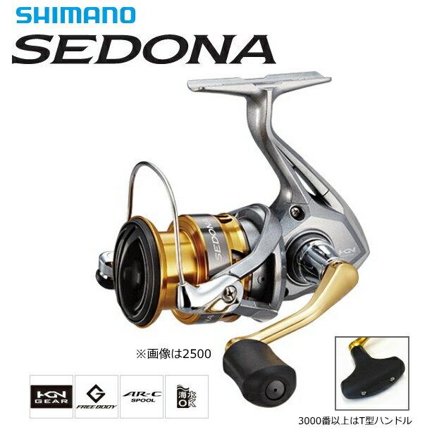 シマノ 17 セドナ C2000HGS / スピニングリール (S01) (O01) / セール対象商品 (7/26(金)12:59まで)