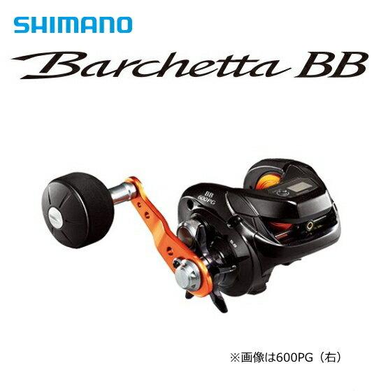 シマノ 17 バルケッタ BB 600HG 右ハンドル / ベイトリール (S01) (O01) (送料無料)