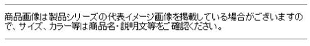 ダイワHRFAIR92H(スピニング)/ルアーロッド【201709】