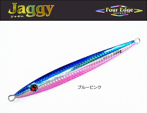 マルシン漁具 メタルジグ フォーエッジ ジャギー 60g ブルーピンク / SALE10 (メール便可)