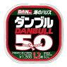 ダン(DAN)ダンブル501.2号/ハリス