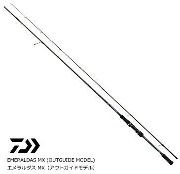 ダイワ 17 エメラルダス MX(アウトガイドモデル) 83M・E / エギングロッド