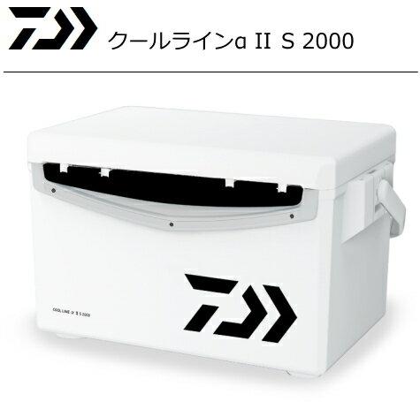 ダイワ クールラインアルファ2 S 2000 ブラック / クーラーボックス / セール対象商品 (11/18(月)12:59まで)