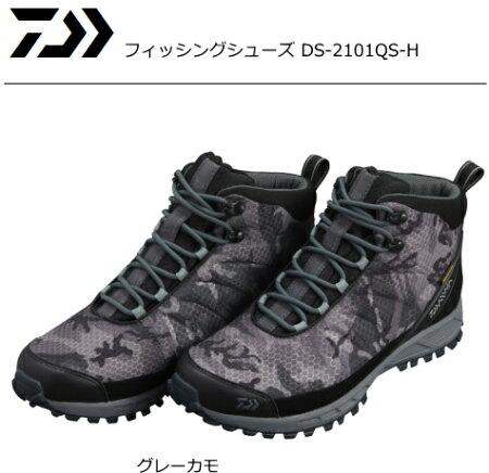【5%OFF】ダイワフィッシングシューズDS-2101QS-Hグレーカモ25.5cm