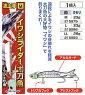 マルフジイワシライダー太刀魚LLサイズ/波止用タチウオテンヤ仕掛