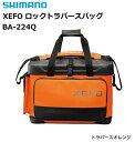 シマノ XEFO ロックトラバースバッグ BA-224Q ...