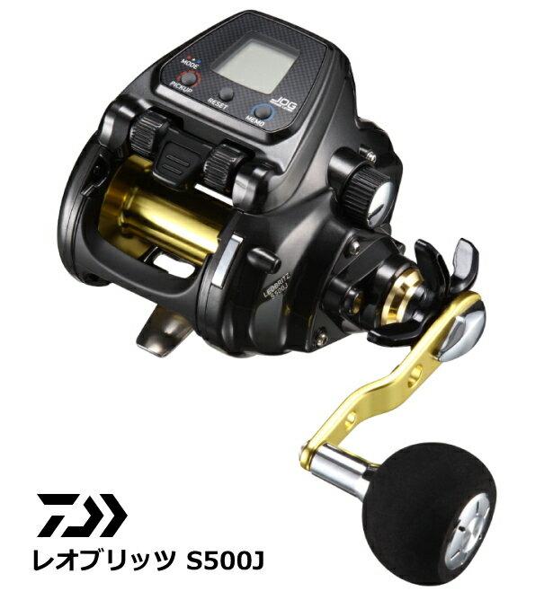 ダイワ レオブリッツ S500J / 電動リール 【送料無料】 (D01) (O01) (スーパーセール対象商品)