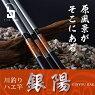 【3%OFF】川釣りハエ竿ファイブスター銀陽450/SALE10