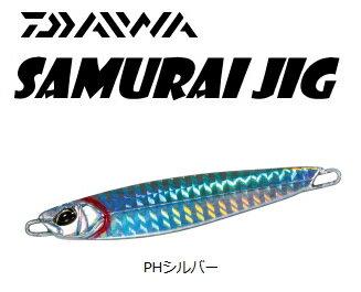 ダイワ サムライジグ 130g PHシルバー / メタルジグ 【メール便発送】 (O01)