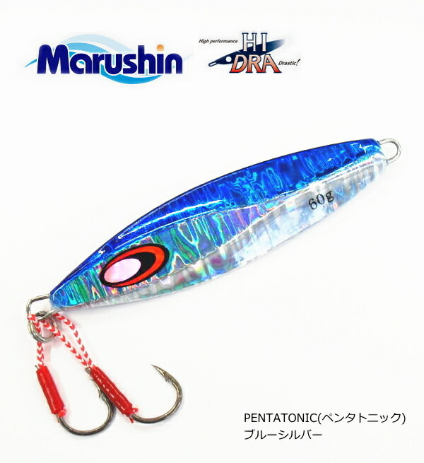 マルシン漁具 ペンタトニック 30g ブルーシルバー / メタルジグ / SALE10 (メール便可)