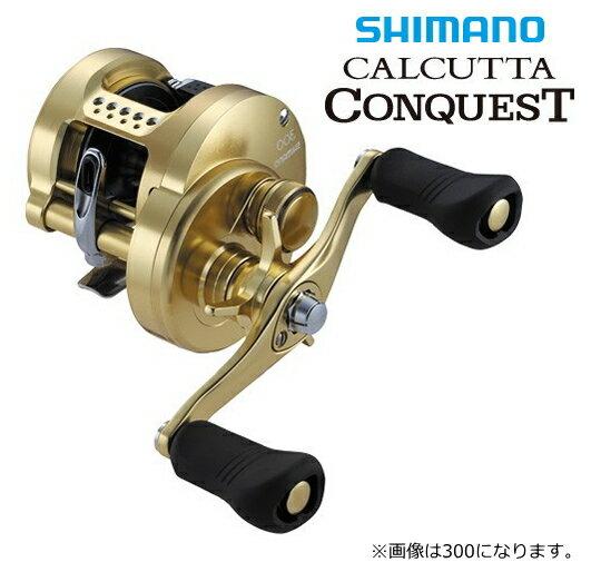 シマノ 18 カルカッタコンクエスト 301 (左ハンドル) / ベイトリール (送料無料) (S01) (O01)